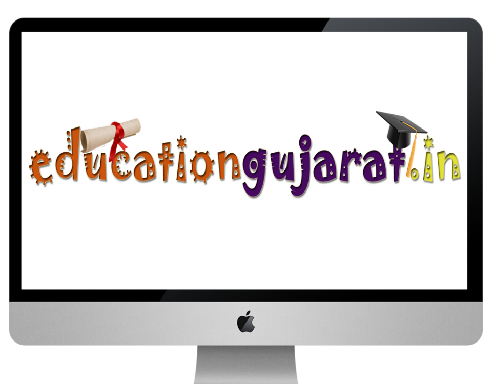 education gujarta xpertlab