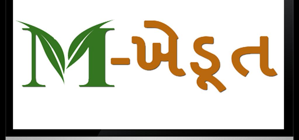 mkhedut-xpertlab