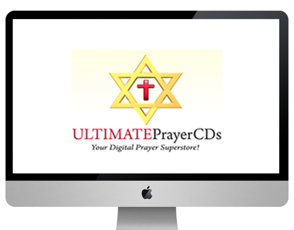 ultimate prayer cds