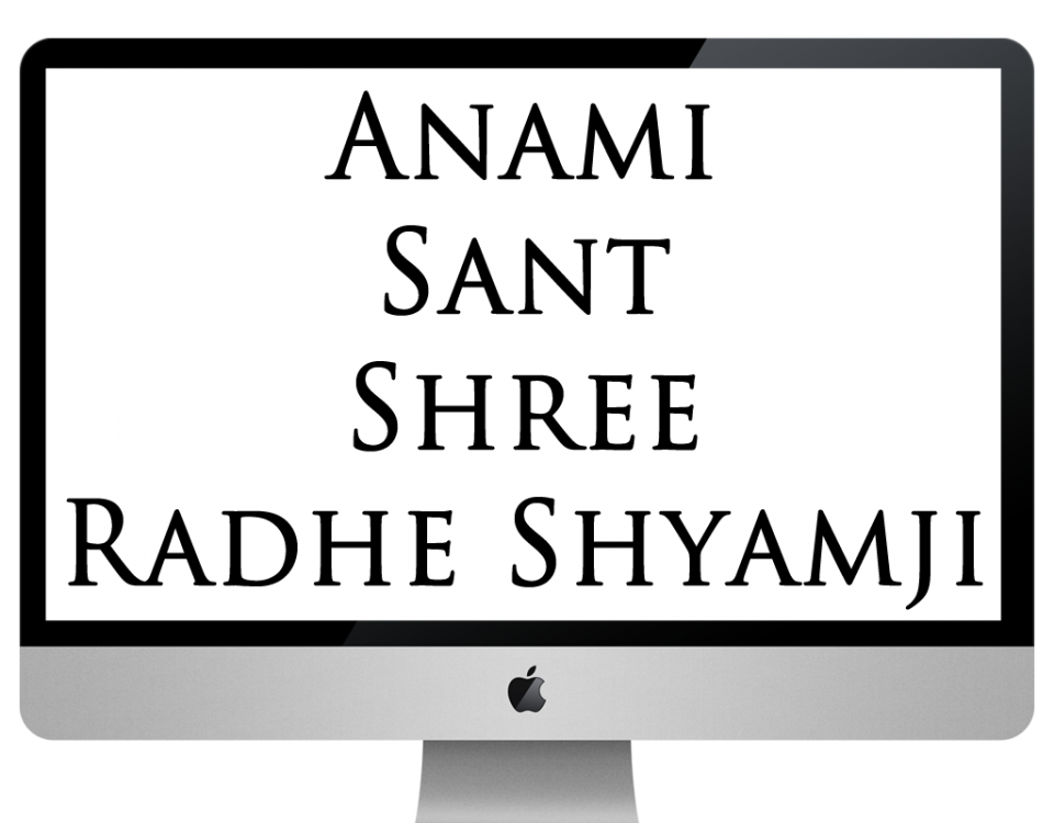 anamisantshriradheshyamji-xpertlab