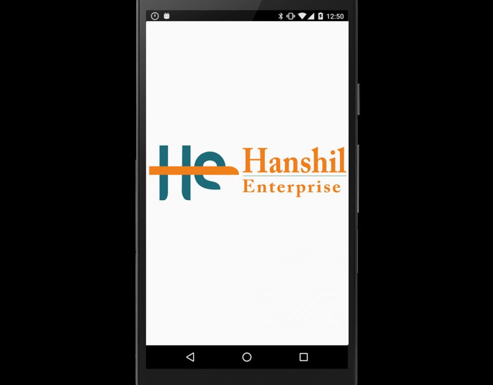 hanshilenterprise-android-xpertlab