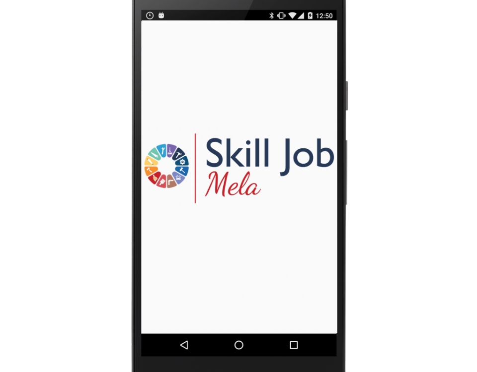 skill_job_mela_app_xpertlab