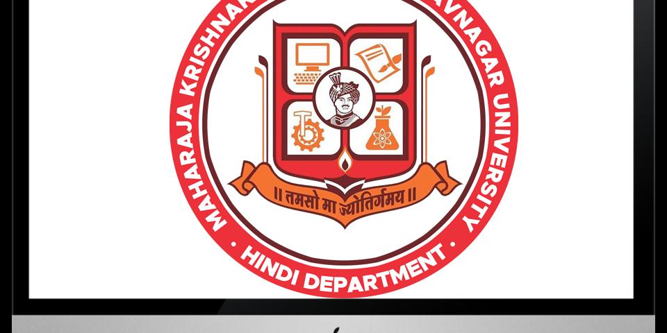 xpertlab-hindi department mkbu